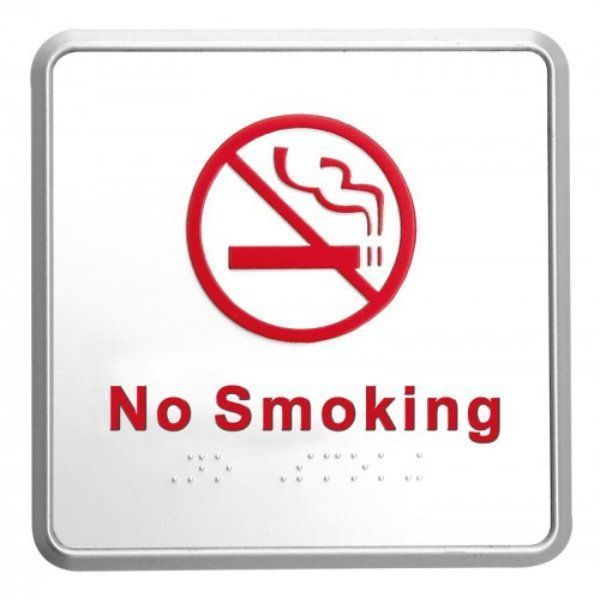 "5"" x 5"" No Smoking Sign with Braille - Aluminum"